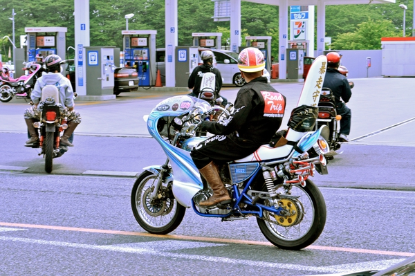 Bosozoku Motorcycle Japanese Biker Gang History Riders Japan