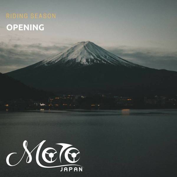 Motorcycle Riding Season Japan Opening
