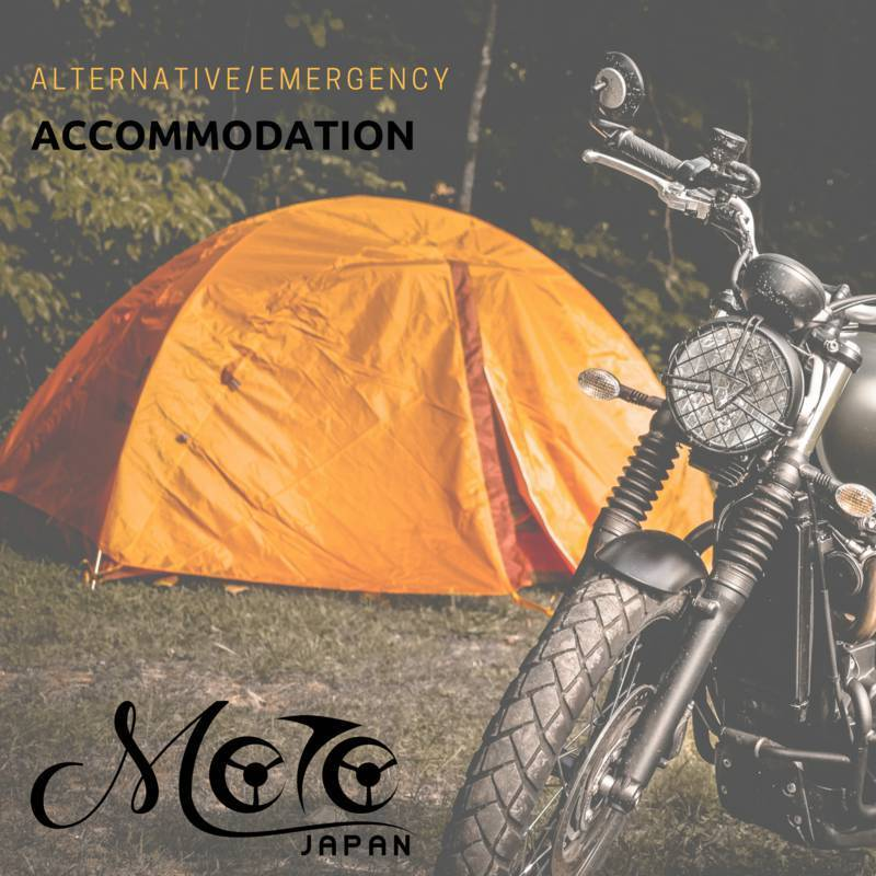 Alternative Emergency Accommodation for Motorcycle Riders Japan