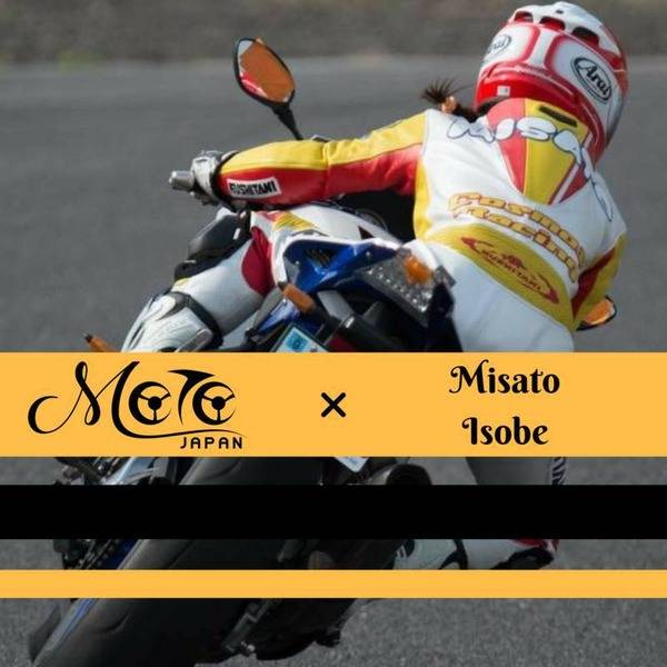 Misato Isobe Female Motorcycle Road Racer